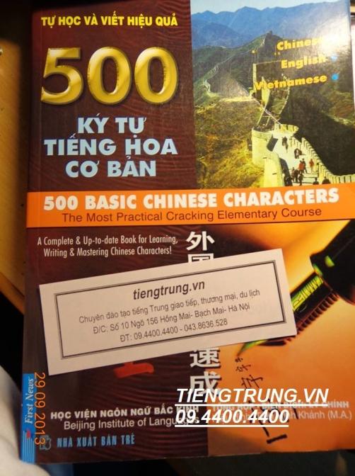 Sách học tiếng Trung quốc