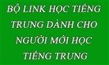 BỘ LINK HỌC TIẾNG TRUNG DÀNH CHO NGƯỜI MỚI HỌC TIẾNG TRUNG