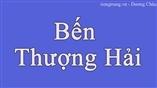 Cùng tiengtrung.vn học tiếng Trung thông qua bài hát: Bến Thượng Hải