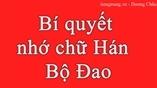 Bí quyết nhớ chữ Hán - Bộ Đao