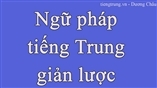 Ngữ pháp tiếng Trung giản lược (3)
