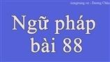 Ngữ pháp bài 89 - tiengtrung.vn