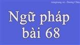Ngữ pháp bài 68 - tiengtrung.vn