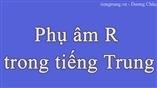 Phụ âm R trong tiếng Trung
