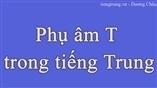 Phụ âm T trong tiếng Trung