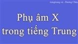 Phụ âm X trong tiếng Trung