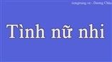 Cùng tiengrtrung.vn học tiếng Trung qua bài hát: Tình nữ nhi