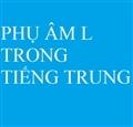 Phụ âm L trong tiếng Trung