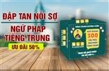 Flashcard Ngữ Pháp Tiếng Trung : Lần đầu tiên xuất hiện tại Việt Nam