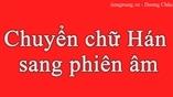 Chuyển chữ Hán sang phiên âm