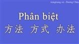 Ngữ pháp tiếng trung - phân biệt 方法 方式 办法