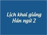 Học Tiếng Trung giao tiếp nâng cao (Hán ngữ 2)