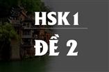 HSK 1 - NGHE - (  ĐỀ 2 )