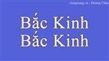 Cùng tiengtrung.vn học tiếng Trung qua bài hát: Bắc Kinh Bắc Kinh
