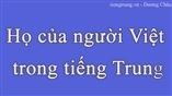 Tên tiếng Trung Quốc hay dành cho bạn