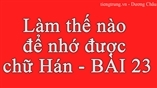 Làm thế nào để nhớ được chữ Hán - BÀI 23