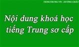 Nội dung khoá học tiếng Trung sơ cấp