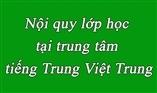 Nội quy lớp học tiếng Trung tại trung tâm tiếng Trung Việt Trung