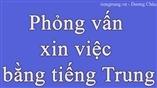 Phỏng vấn xin việc bằng tiếng Trung