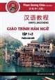 Giáo trình Hán ngữ - tập 1 + 2 - phiên bản mới Tiếng Trung Dương Châu