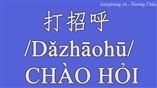 Tổng hợp 6 cách chào hỏi bằng tiếng Trung thường xuyên dùng trong cuộc sống