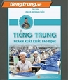 Sách tiếng Trung chuyên ngành xuất khẩu lao động