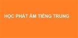 9 mẹo học phát âm tiếng Trung hiệu quả