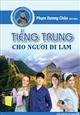 Sách tiếng Trung cho người đi làm văn phòng