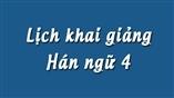 Hán Ngữ 4 - 汉语初四班