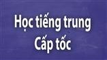 Học tiếng Trung tại Thanh Xuân, Hà Đông
